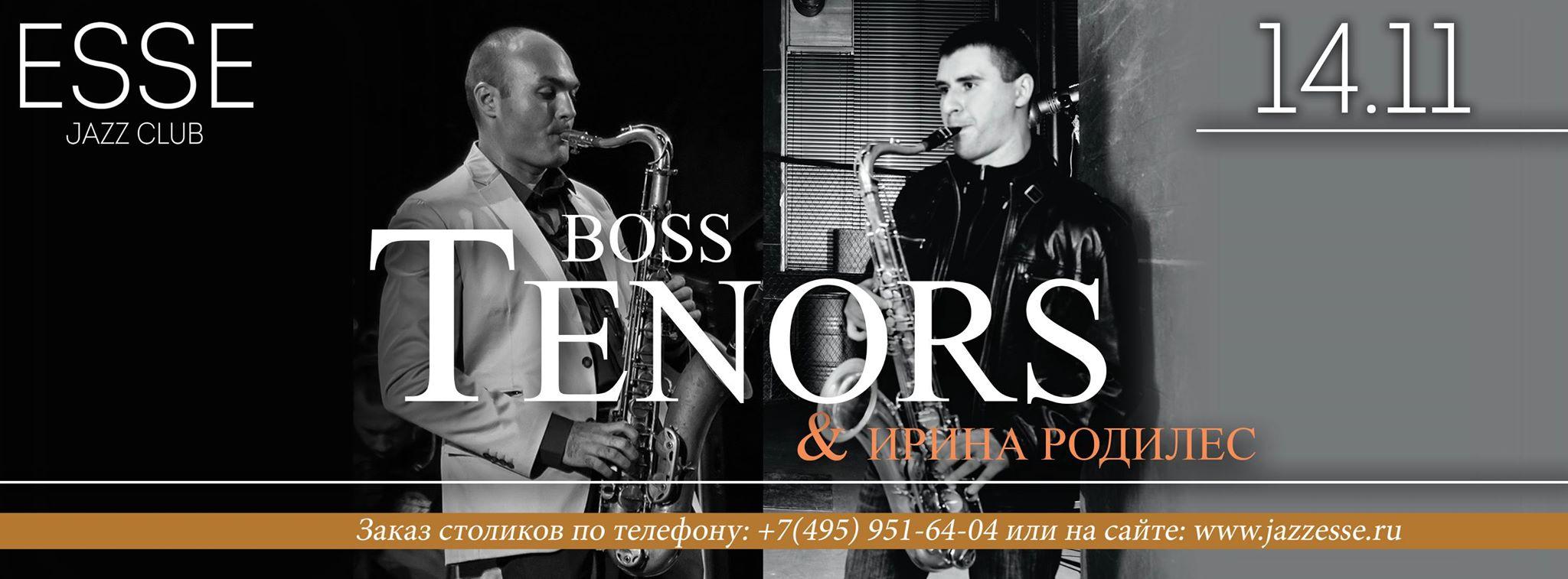 Дмитрий Мосьпан — Boss Tenors